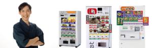 カスタマイズ券売機のスライド画像02